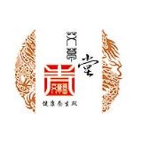 青岛艾草堂养生保健有限公司