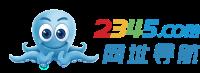 上海二三四五网络科技股份有限公司
