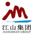吉林省江山人才产业集团有限公司(江山猎头)