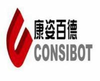 秦皇岛康姿百德高新技术开发有限公司